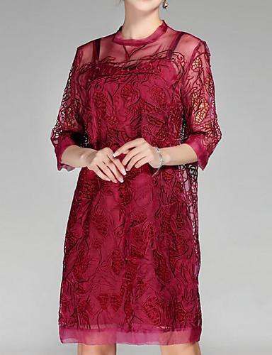 Women's Daily Swing Dress
