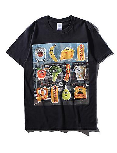 Men's Daily Casual Summer T-shirt
