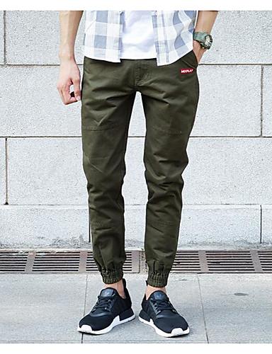 Men's Mid Rise Micro-elastic Skinny Chinos Pants,Simple Solid
