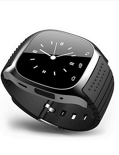 Men's Smart Watch Digital Rubber Band Black White Blue