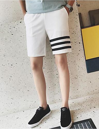 Men's Mid Rise Micro-elastic Skinny Pants,Simple Slim Solid Striped