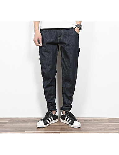 Men's Simple Harem Jeans Pants - Solid Colored