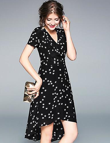 Women's Daily A Line Dress