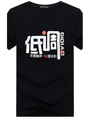 Men's Plus Size Cotton T-shirt - Graphic Print Round Neck / Short Sleeve