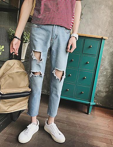 Men's Mid Rise Micro-elastic Slim Culotte Chinos Pants,Simple Solid Summer