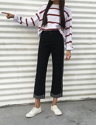 بنطلون جينزات مطاط صغير ساق عريضه وسط بسيط سادة نساء