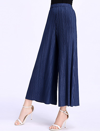 8CFAMILY Women's Street chic Wide Leg Pants - Solid Colored