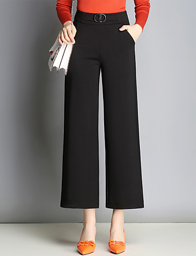 Women's Plus Size Wide Leg Pants - Solid Colored Black