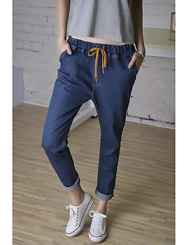 Women's Casual Harem Jeans Pants - Solid Colored