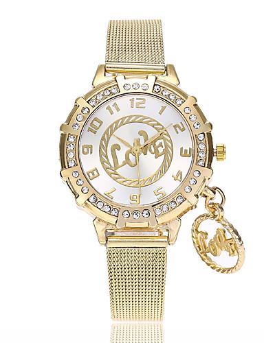 בגדי ריקוד נשים שעון יד קווארץ חיקוי יהלום סגסוגת להקה אנלוגי יום יומי אופנתי שעונים עם טקסט זהב - זהב