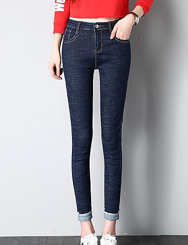 בגדי ריקוד נשים כותנה סקיני ג'ינסים מכנסיים - גיזרה גבוהה אחיד