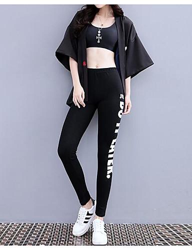 Damskie Puszysta Spodnie dresowe Spodnie Solidne kolory