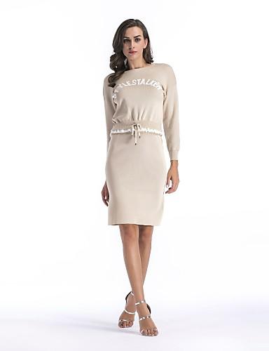 חצאית אותיות - סוודר קצר כותנה חגים בגדי ריקוד נשים