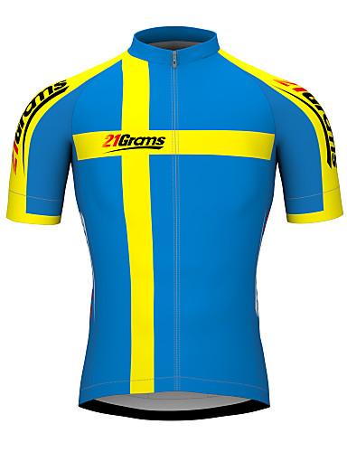 21Grams Men s Short Sleeve Cycling Jersey National Flag Champion Bike Jersey  Top dd231f27b
