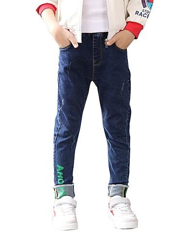Bambino Da Ragazzo Essenziale Tinta Unita Acrilico - Poliestere Jeans Blu - Bambino (1-4 Anni) #07062333
