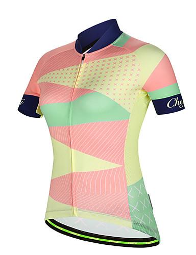2edada38f cheji® Men s Short Sleeve Cycling Jersey - Yellow Patchwork Bike Jersey Top  Quick Dry Sports Lycra Mountain Bike MTB Road Bike Cycling Clothing Apparel  ...