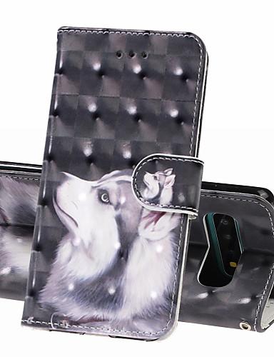 מגן עבור Samsung Galaxy S9 / S9 Plus / גלקסי S10 ארנק / מחזיק כרטיסים / עמיד בזעזועים כיסוי מלא חיה קשיח עור PU
