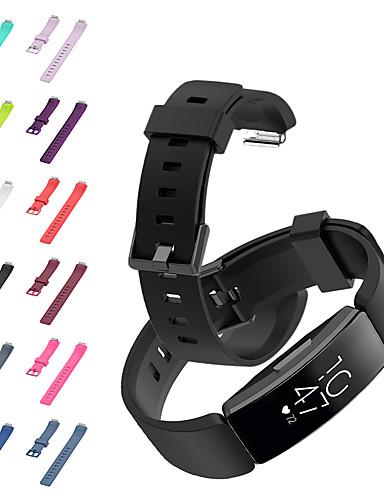צפו בנד ל Fitbit השראה HR / Fitbit השראה פיטביט רצועת ספורט סיליקוןריצה רצועת יד לספורט
