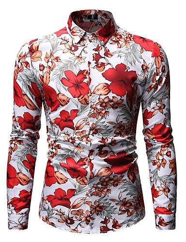 Erkek Gömlek Kırk Yama, Çiçekli Temel Sihirli Küpler Havuz