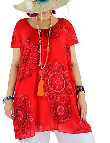 abordables Hauts pour Femmes-Tee-shirt Femme, Géométrique Mosaïque / Imprimé Chic de Rue Ample Fleur du soleil Beige