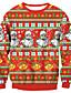 preiswerte Damen Kapuzenpullover & Sweatshirts-Damen Pullover Lässig/Alltäglich Einfach Druck Rundhalsausschnitt Mikro-elastisch Kunstseide Lange Ärmel Frühling Herbst