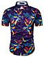 저렴한 남성 셔츠-남성 프린트 셔츠 카라 짧은 소매 셔츠,심플 시누아즈리 캐쥬얼/데일리 작동 면 여름 불투명