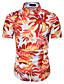 저렴한 남성 셔츠-남성용 셔츠, 시누아즈리 면 프린트