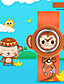 halpa Lasten kellot-Lasten Muotikello Quartz Vedenkestävä Itsestään valaiseva pimeässä Silikoni Bändi Ruskea  Keltainen