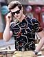 cheap Men's Tees & Tank Tops-Men's Work Simple Cotton T-shirt - Geometric / Animal Shirt Collar / Short Sleeve