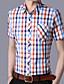 tanie Męskie koszule-Koszula Męskie Biznes Jendolity kolor