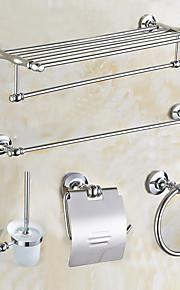 Bad Zubehör-Set Gute Qualität Messing 5 Stück - Hotelbad Toilettenbürstehalter Turmring Turm Bar Toilettenpapierhalter