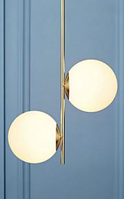 QINGMING® 2 lumières Lustre Lumière d'ambiance - Designers, 110-120V / 220-240V Ampoule non incluse / 5-10㎡ / E12 / E14