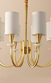 8 lumières Lustre Lumière dirigée vers le haut - Style mini, 110-120V / 220-240V Ampoule non incluse / 10-15㎡ / E26 / E27