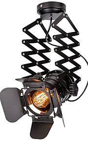 OYLYW Spot Light Downlight - Mini Style, Rustic / Lodge Vintage Retro, 110-120V 220-240V Bulb Not Included