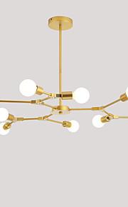 OYLYW 9 lumières Spoutnik Lustre Lumière d'ambiance - Style mini, 110-120V / 220-240V Ampoule non incluse / 15-20㎡ / E26 / E27