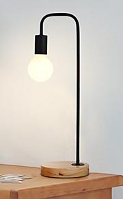 Artistico Decorativo Lampada da tavolo Per Legno / bambù 220-240V Nero Grigio