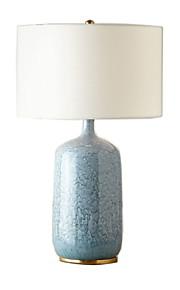 Rústico / Campestre Decorativa Lámpara de Mesa Para Cerámica 220-240V Azul Piscina