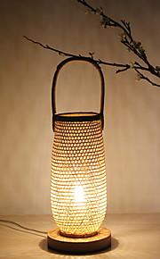 Rústico / Campestre Decorativa Lámpara de Mesa Para Madera / Bambú 220-240V Café
