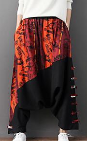 Муж. Шинуазери (китайский стиль) Тонкие Штаны Брюки - Контрастных цветов Оранжевый