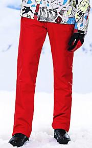 High Experience 男性用 スキーパンツ 防水 保温 防風 スキー スノーボード ウィンタースポーツ POLY テリレン 絹布 スノービブパンツ スキーウェア / 冬