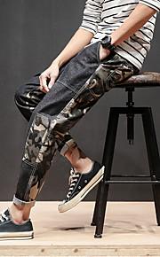 Erkek Pamuklu İnce Chinos Pantolon - Solid Yüksek Bel Yonca