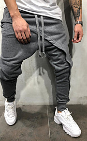 Erkek Temel Pamuklu Eşoğman Altı Pantolon - Solid Siyah