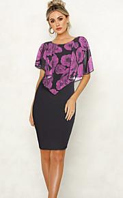 женское облегающее платье длиной до колен фиолетовый розовый красный s m l xl