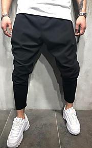 Erkek Sokak Şıklığı Eşoğman Altı Pantolon - Solid Siyah