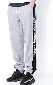 Hombre Chic de Calle Chinos Pantalones - Estampado Negro
