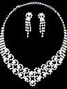"""Silver Pearl două piese superbe piercing set de bijuterii de nunta doamnelor de proiectare """"(45 cm)"""