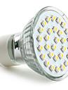 GU10 - 2 W- MR16 - Spot Lights (Varmt vit 90 lm AC 220-240