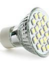 3W 6000 lm GU10 LED-spotlights MR16 21 lysdioder SMD 5050 Naturlig vit AC 220-240V