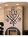 väggdekorationer Väggdekaler, arabiska kalligrafi konst pvc vägg klistermärken