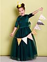 A-line podea lungime floare fata rochie - satin sat jumătate mâneci gât bijuterie cu panglica de lan ting bride